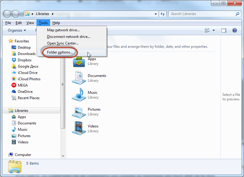 c9a365e1 Make sure you have the first option selected if you want Windows Explorer  not to open up a separate windows every ...